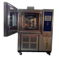 China TN1418B Ozone Test Chamber,Ozone Aging Tester,Ozone Exposure Chamber wholesale
