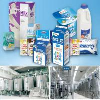 China UHT and Pasteurized Milk Production Line on sale