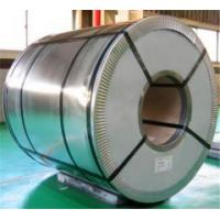 Buy cheap BA Stainless Steel Coils from wholesalers
