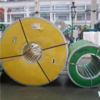 Buy cheap 316L Stainless Steel Coils from wholesalers