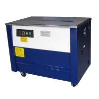 China model:ws-600(high-profile) on sale