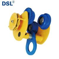 Buy cheap Top Quality Geared Running Trolley Suitable for Hand/Electric Chain Hoist. from wholesalers