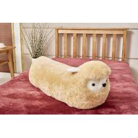 Buy cheap Footwear accessories Sheep pillow 26 from wholesalers