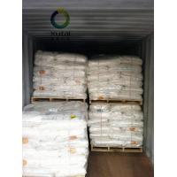 Buy cheap Redispersible Emulsion/polymer Powder For Dry Mortar With MSDS from wholesalers