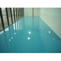 China Epoxy Self-leveling Floor wholesale
