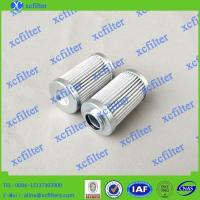 China HYDAC Hydraulic Filter Element 0060D020BN4H wholesale