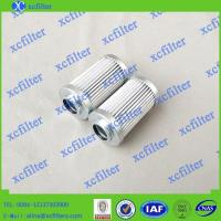 China Replace HYDAC Filter Element 0330D003BN4HC/-V 1251426 wholesale