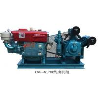 China Air compressor CWF-40/30Direct-linked units wholesale