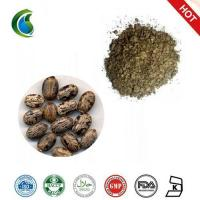 China 100% Natural Castor Beans Seed Extract wholesale