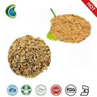 China Caraway Seeds Plant Extract with Carum Carvi Extract wholesale