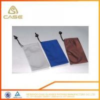China Microfiber sunglasses pouch with embossed logo digital printing D02 on sale