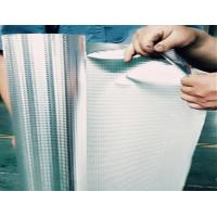 China Products name: Dented Aluminum Foil Facing wholesale