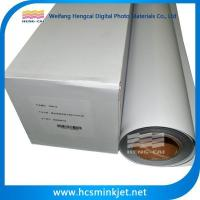 China Bright White Matte Pigment Ink Print Silver Back Pet Display Film wholesale