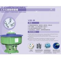 Buy cheap 3-dimensional vibratory finishing machine from wholesalers