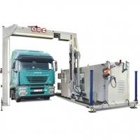 China Cargo and Vehicle Xray Inspection System wholesale