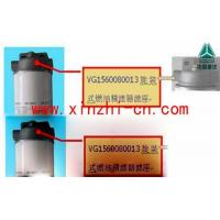 China POWER SYSTEM VG1560080013Rotary fuel fine filter filter holder wholesale