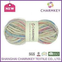 China Charmkey natural alpaca yarn wool acylic blended yarn fancy rainbow slub yarn wholesale