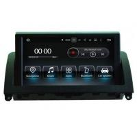 China In-Dash Car Navigation Stereo Mercedes-Benz C 2007-2011 (W204) Aftermarket Navigation Player wholesale