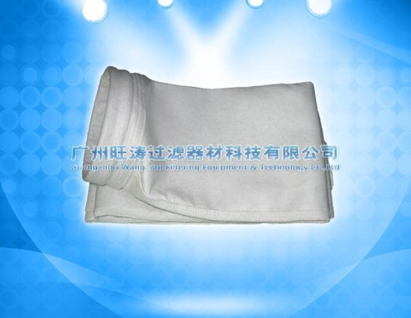 Quality Blended Dust Collection Bag for sale