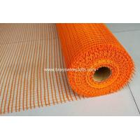 China Fiberglass Mesh Alkaline-resistant glass fiber/fibergalss mesh for plastering wall bulding materials on sale