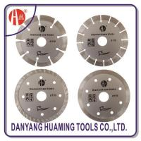China HM02 Professional Diamond Circular Saw Blade For Marble Cutting wholesale