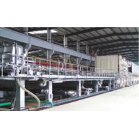 Buy cheap Long net culture paper machine from wholesalers