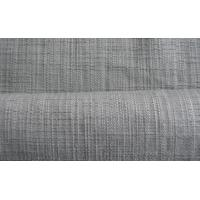 Buy cheap Oxford Fabrics Product Name:100%Cotton Slub Dyed Fabric from wholesalers