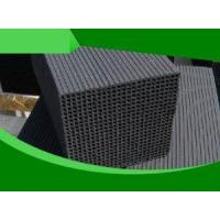 China Activated carbon 1 Honeycomb activated carbon wholesale