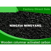 China Activated carbon 1 Wooden columnar activated carbon wholesale