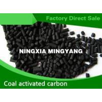 China Activated carbon 1 High quality coal columnar activated carbon wholesale