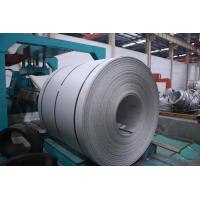 Buy cheap Stainless Steel Hot Rolled Coil from wholesalers