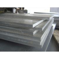 Buy cheap Hot Rolled Stainless Steel Plate from wholesalers