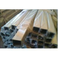 China SUS316 Stainless Steel Seamless Square Pipes wholesale