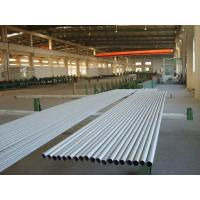 China AISI304 Stainless steel round seamless pipe wholesale