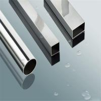 Buy cheap EN1.4404 Stainless Steel Tubes from wholesalers