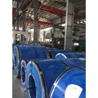 Buy cheap aisi316L 2B stainless steel cold rolled coils GRADE from wholesalers