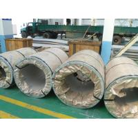 Buy cheap AISI321 Cold rolled stainless steel coils from wholesalers