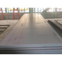 Buy cheap AISI304 Stainless Steel Hot Rolled Plate from wholesalers