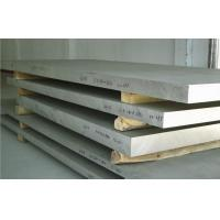 Buy cheap 3Cr12 Stainless Steel Hot Rolled Plate from wholesalers