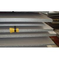 Buy cheap AISI201 No.1 Stainless Steel Plate from wholesalers