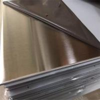 Buy cheap ASTM304 No.4 Cold Rolled Stainless steel sheets from wholesalers