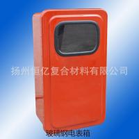 China High precision FRP meter box on sale