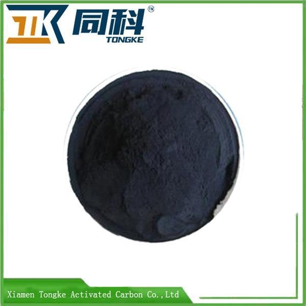 Quality Bulk Wood Activated Carbon For Electroplating for sale