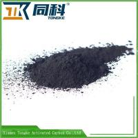 China Powdered Activated Carbon For Latic Acid And Citric Acid Decolorization wholesale