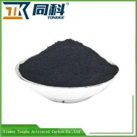 China Wood Based Powdered Activated Carbon For Edible Oil Decolorizing wholesale