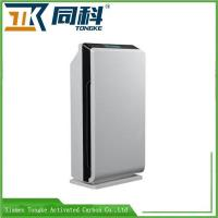 China 12.6 Air Purfier wholesale