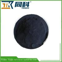 China Wood Powdered Activated Carbon For Sugar Refining Decolorization wholesale