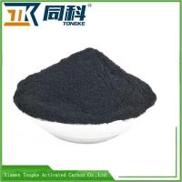 China Wood Based Charcoal Powdered Activated Carbon PAC wholesale