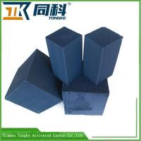 China Waterproof Honeycomb Activated Carbon For Gas Treatment wholesale