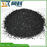 China Nut Shell Based Activated Charcoal Granular wholesale